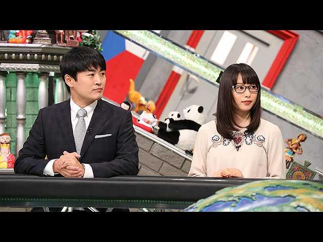 【無料】2017/8/18放送 全力!脱力タイムズ