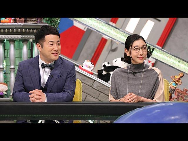 【無料】2018/5/18放送 全力!脱力タイムズ