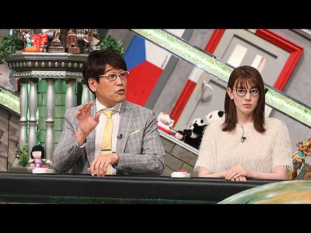 【無料】2018/7/20放送 全力!脱力タイムズ