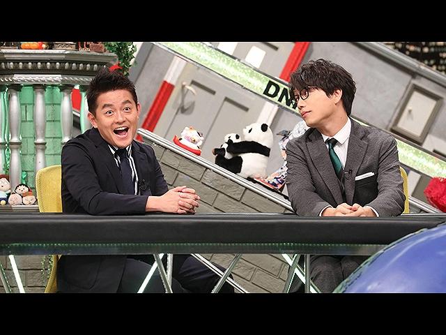 【無料】2018/12/7放送 全力!脱力タイムズ