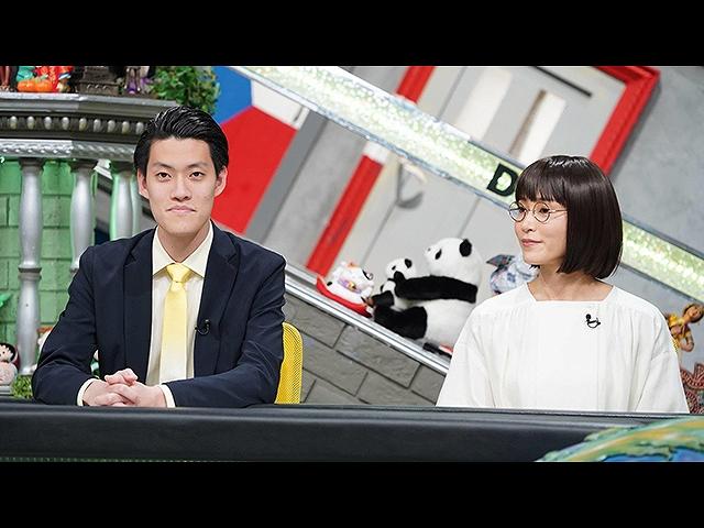 【無料】2019/2/22放送 全力!脱力タイムズ