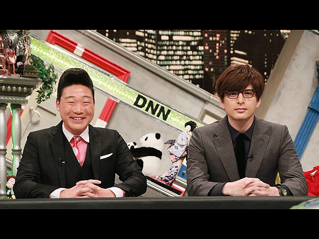 【無料】2019/3/15放送 全力!脱力タイムズ