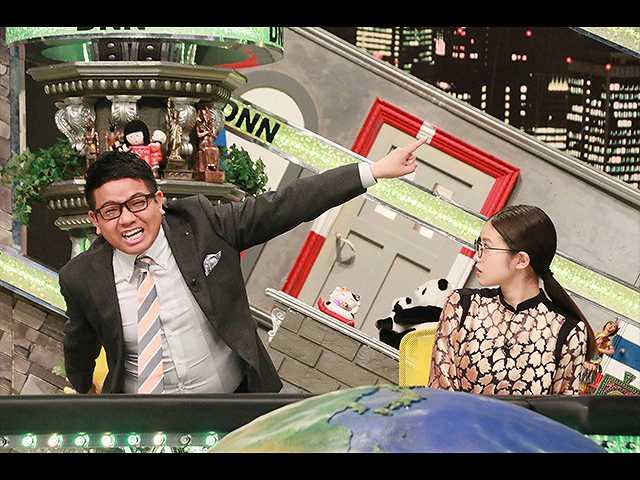 【無料】2019/5/24放送 全力!脱力タイムズ