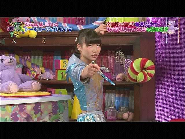 2015/11/12放送 TOKYO IDOL TV