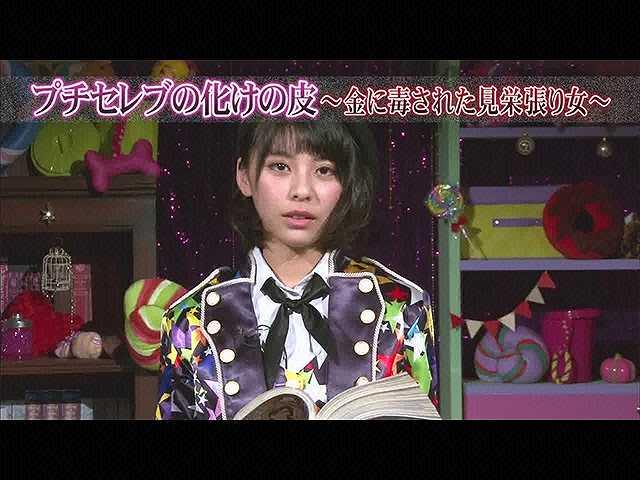 2015/12/10放送 TOKYO IDOL TV