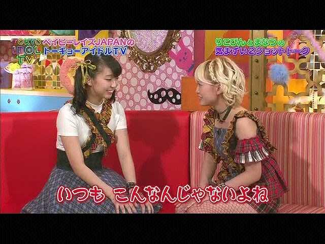 2016/3/17放送 TOKYO IDOL TV