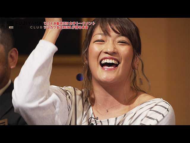【無料】2017/11/17放送 FUJIYAMA FIGHT CLUB