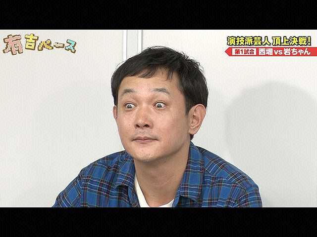 #9 西堀VS太田プロ演技派芸人頂上決戦!~連ドラ出演…