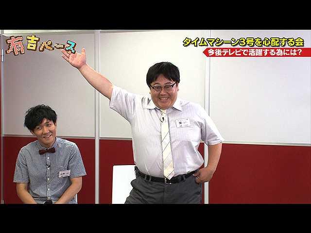 #47 「タイムマシーン3号を心配する会」 ~賞レースで…