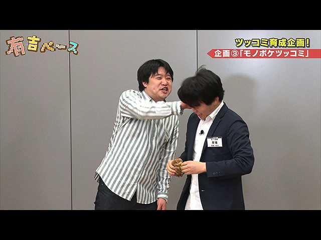 #61 「ツッコミ育成企画」~太田プロ屈指のツッコミ芸…