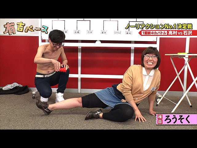 #63 「ノーリアクションNo.1決定戦」 ~ガマン強い芸…
