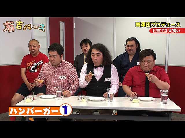 #64 「関軍団プロデュース」 ~タイムマシーン3号の関…