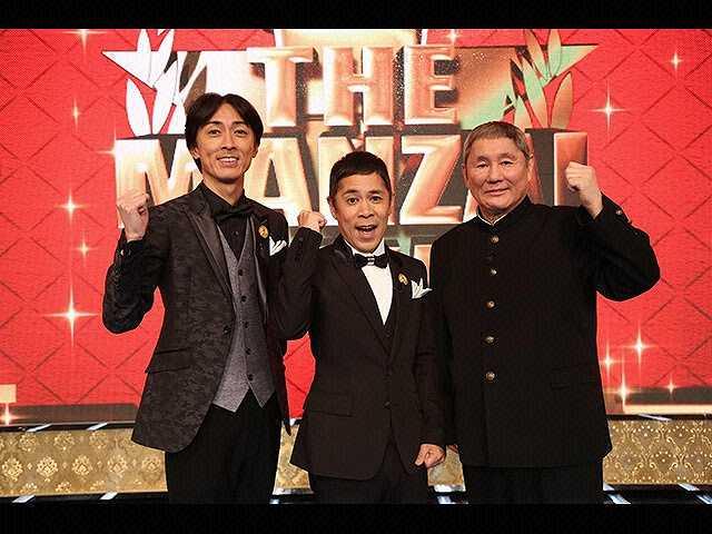 THE MANZAI 2015 プレミアマスターズ