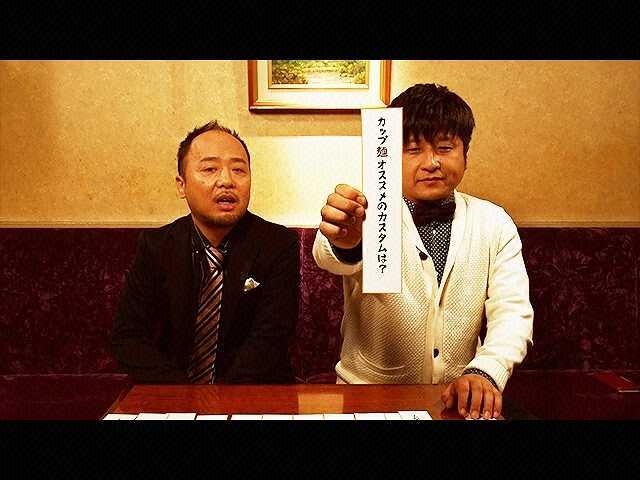 【無料】カップ麺オススメのカスタムは?