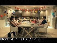 #38 TERRACE HOUSE BOYS & GIRLS IN THE CITY 38th W…