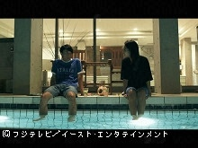 #40 TERRACE HOUSE BOYS & GIRLS IN THE CITY 40th W…