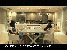 #44 TERRACE HOUSE BOYS & GIRLS IN THE CITY 44th W…