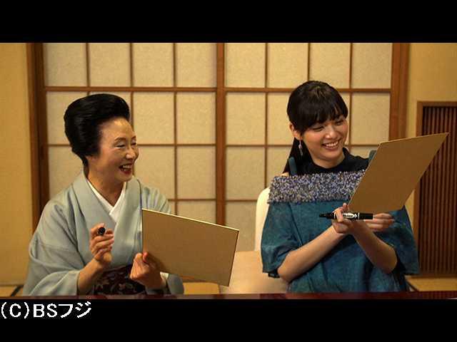2017/6/9放送 ESPRIT JAPON