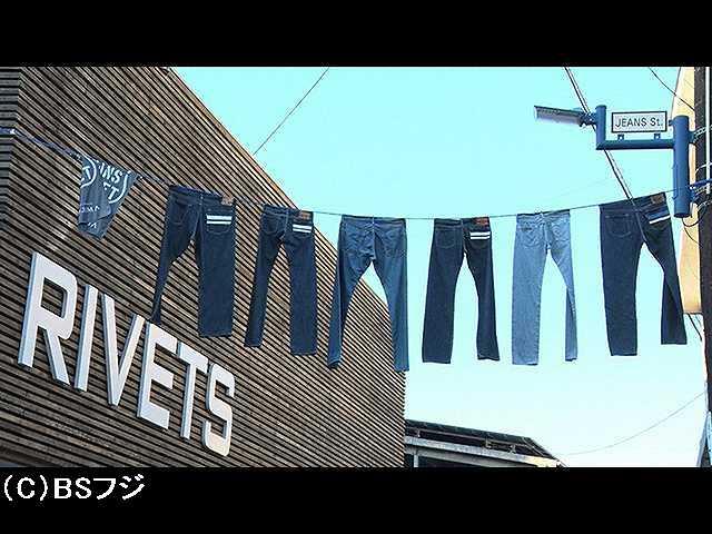 2018/8/31放送 ESPRIT JAPON