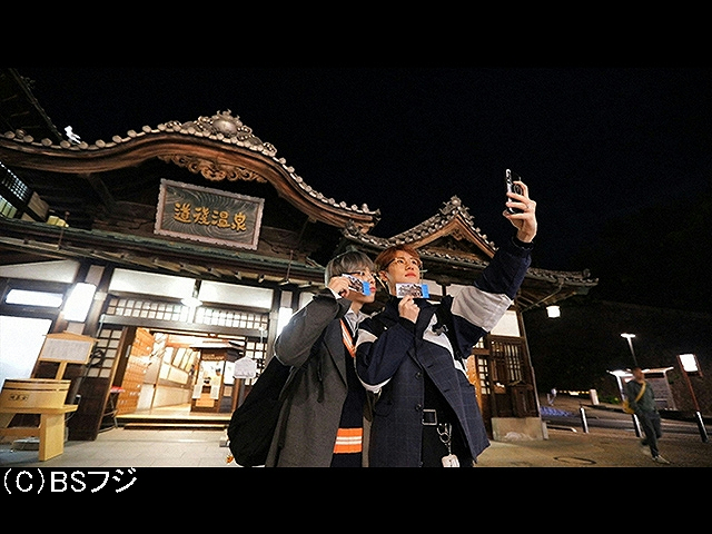 2019/2/8放送 ESPRIT JAPON