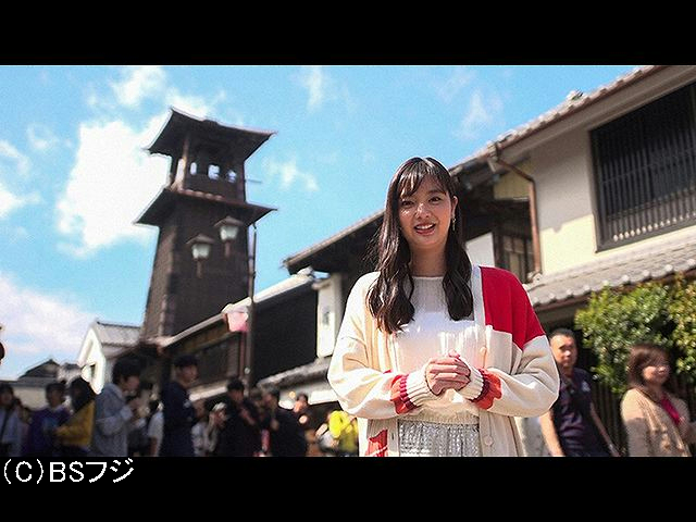 2019/4/12放送 ESPRIT JAPON