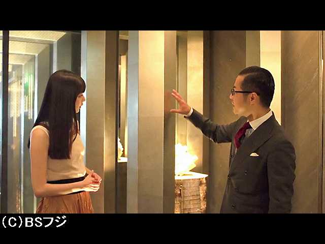 【無料】2018/7/13放送 ESPRIT JAPON