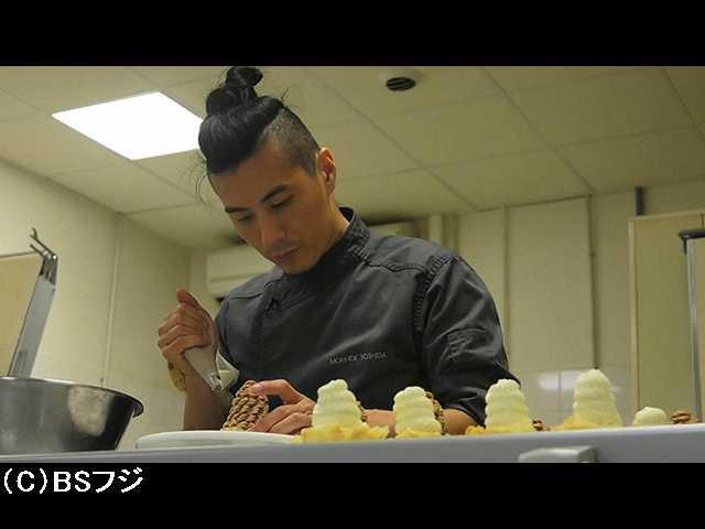 【無料】2018/10/12放送 ESPRIT JAPON