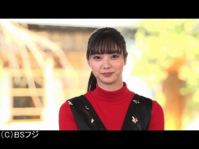 【無料】2019/3/8放送 ESPRIT JAPON
