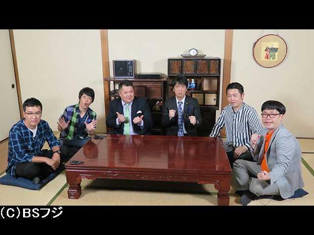【無料】2017/8/20放送 ブラマヨ弾話室~ニッポン、…