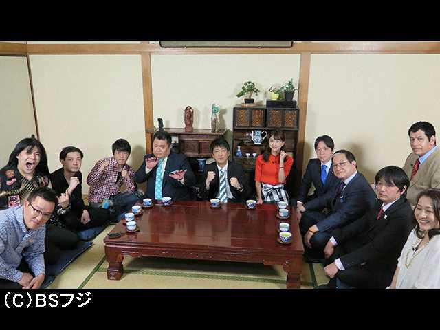 【無料】2018/6/17放送 ブラマヨ弾話室~ニッポン、…