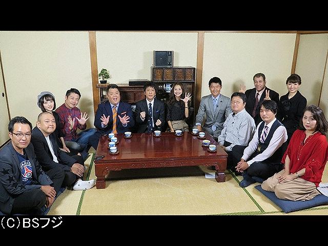 【無料】2018/12/16放送 ブラマヨ弾話室~ニッポン、…