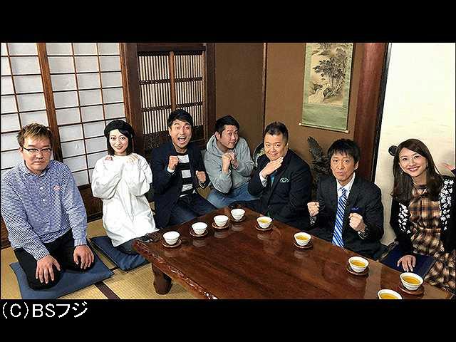 【無料】2019/5/19放送 ブラマヨ弾話室~ニッポン、ど…
