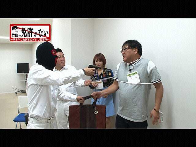 #8 お笑い免許教習所「ドッキリ免許試験」