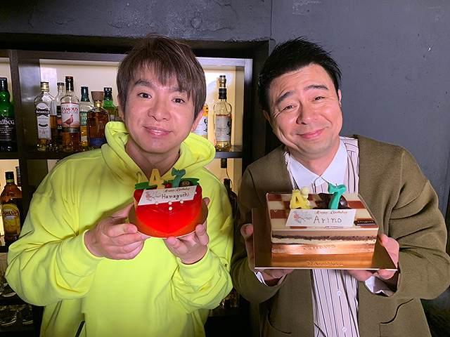 #23 東映特撮ヒーローパーリナイ!