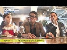#12 2016/7/21放送 ダイバイヤー