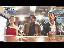 #13 2016/7/28放送 ダイバイヤー