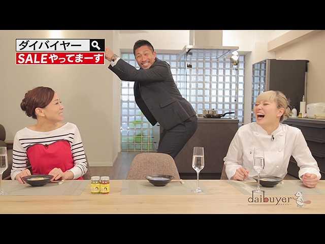 #28 2016/12/1放送 ダイバイヤー