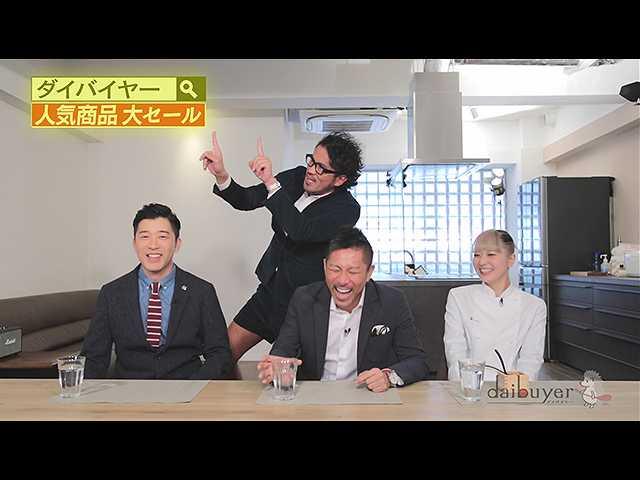 #30 2016/12/15放送 ダイバイヤー