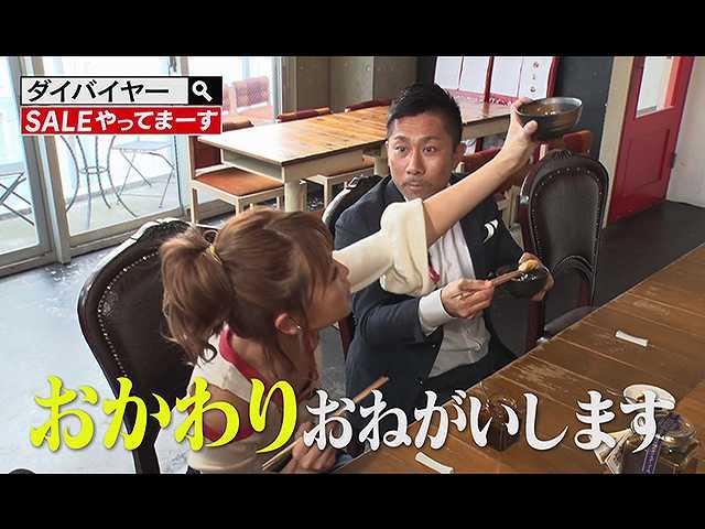 #43 2017/5/4放送 ダイバイヤー