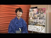 #4 Geroルーヴルへ行く&神谷浩史スペシャルインタビ…