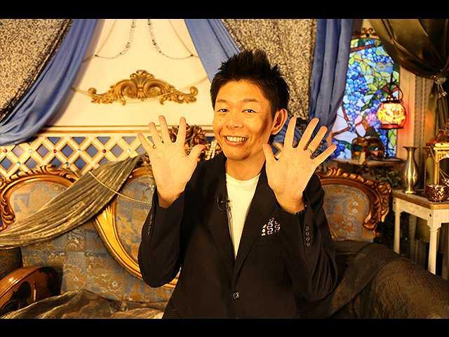 #14 亀仙人の自宅「カメハウス」を鑑定!!