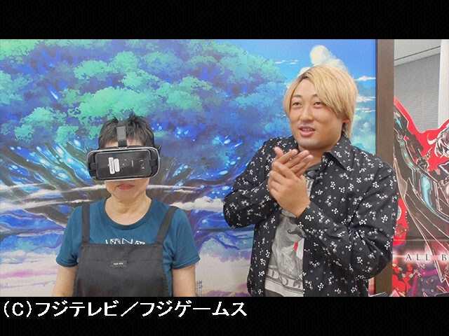 #1 2016/10/13放送 佳代子の部屋~真夜中のゲーム会議…