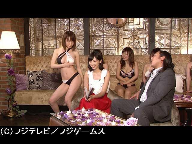 #29 2017/6/22放送 佳代子の部屋~真夜中のゲーム会議…