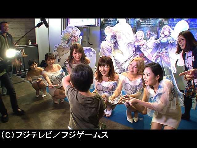 #42 2017/10/19放送 佳代子の部屋~真夜中のゲームパ…