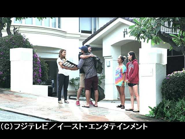 TERRACE HOUSE ALOHA STATE 12th WEEK