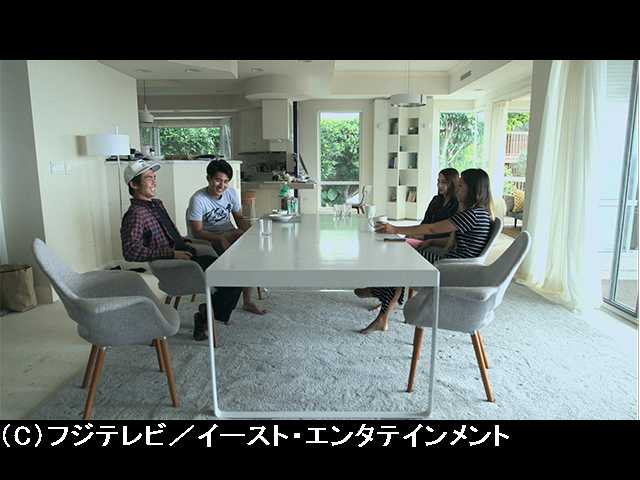 TERRACE HOUSE ALOHA STATE 18th WEEK