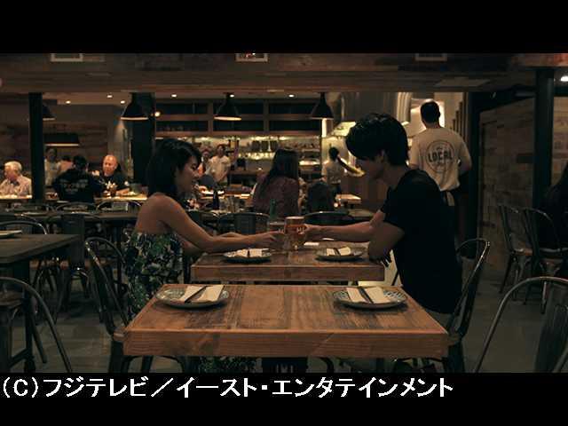 【無料】2017/7/17放送 TERRACE HOUSE ALOHA STATE 27…