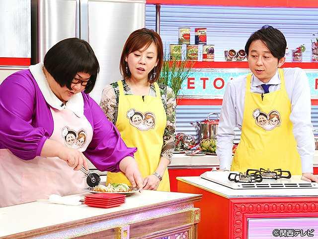 2017/2/7放送 有吉弘行のダレトク!?