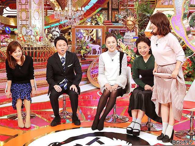 2017/10/31放送 有吉弘行のダレトク!?