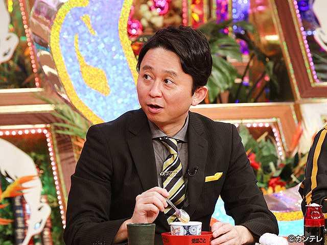 2017/11/7放送 有吉弘行のダレトク!?